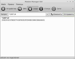 Modem Manager GUI_011
