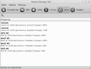 Modem Manager GUI_012