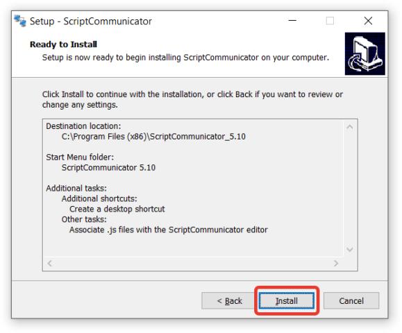 Установка ScriptCommunicator. Шаг 5